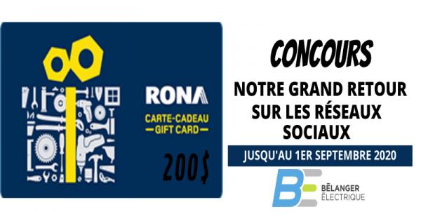 Concours Gagnez une carte-cadeau RONA d'une valeur de 200$!