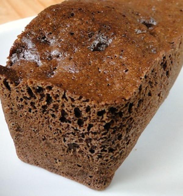 Photo Recette Gâteau Chocolat Express au Micro-ondes