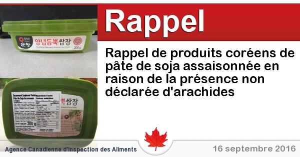 2016-09-16-rappel-de-produits-coreens-de-pate-de-soja-assaisonnee-en-raison-de-la-presence-non-declaree-darachides.jpg