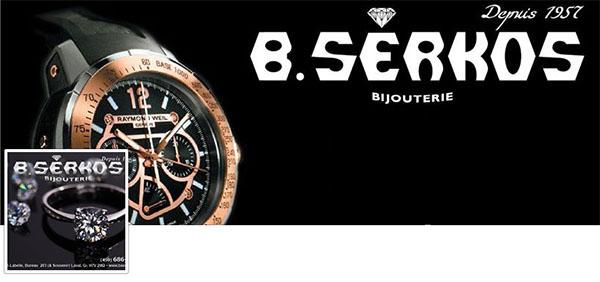 Bijouterie B Serkos en ligne