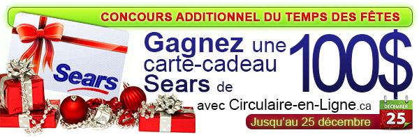Gagnez une carte cadeau Sears de 100 dollars pour les fêtes