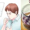 Ancien Remède pour Traiter L'asthme, la Bronchites et Les Maladies Respiratoires Chroniques