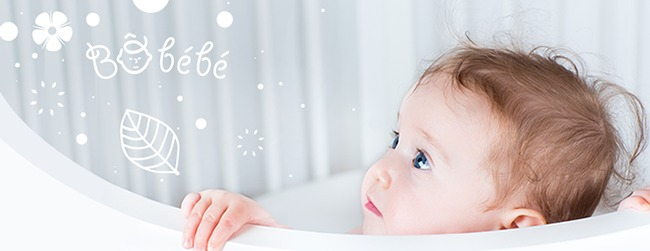 Bo Bébé - Le magasin pour bébé