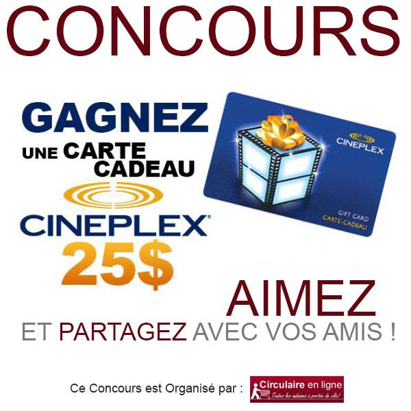 Carte Cadeau Cineplex
